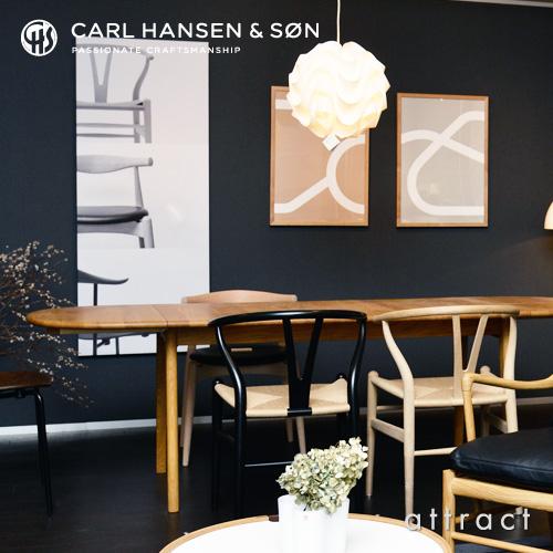 Carl Hansen & Son カールハンセン&サン CH006 伸長式 ダイニングテーブル W138~236cm デザイン:ハンス・J・ウェグナー