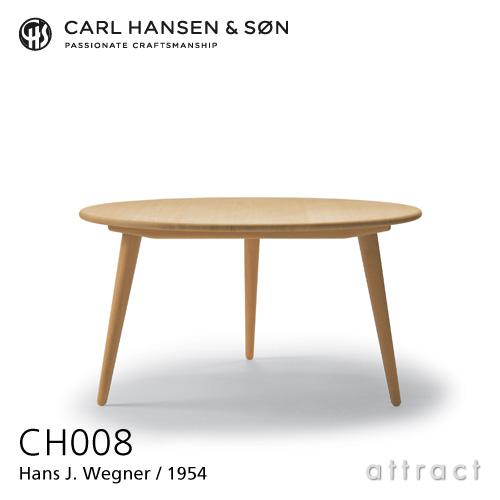 Carl Hansen & Son カールハンセン&サン CH008 コーヒーテーブル オーク オイルフィニッシュ サイズ:Φ78cm×H44cm デザイン:ハンス・J・ウェグナー