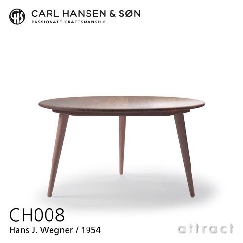 Carl Hansen & Son カールハンセン&サン CH008 コーヒーテーブル ウォルナット オイルフィニッシュ サイズ:Φ78cm×H44cm デザイン:ハンス・J・ウェグナー