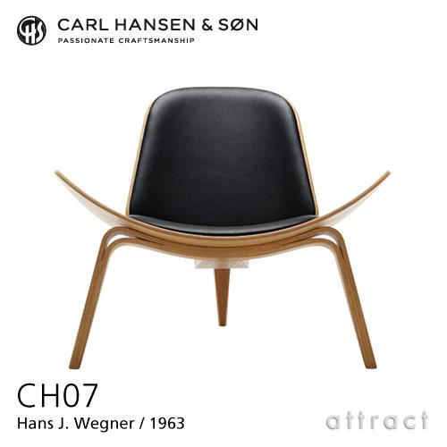 Carl Hansen & Son カールハンセン & サン CH07 シェルチェア イージーチェア オーク オイルフィニッシュ 張座:レザー Thor デザイン:ハンス・J・ウェグナー