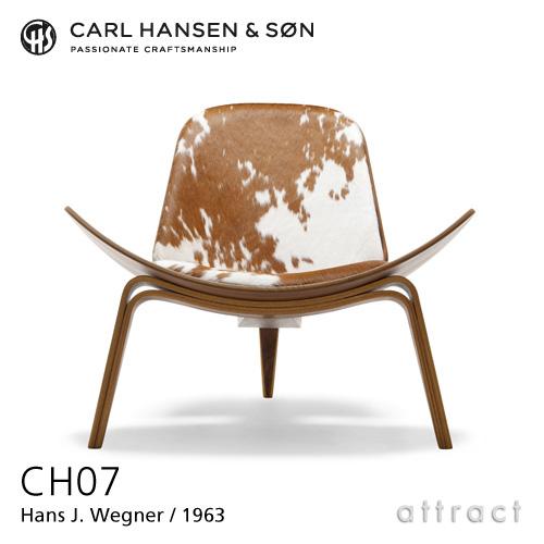 Carl Hansen & Son カールハンセン & サン CH07 シェルチェア イージーチェア オーク オイルフィニッシュ 張座:レザー Cowhide デザイン:ハンス・J・ウェグナー