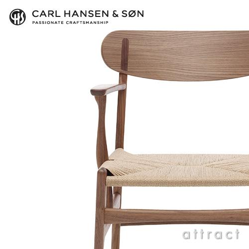 Carl Hansen & Son カールハンセン & サン CH26 アームチェア ウォルナット オイルフィニッシュ ウォルナットキャップ デザイン:ハンス・J・ウェグナー