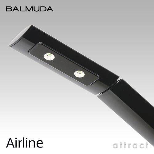 BALMUDA バルミューダ Airline エアライン デスクランプ LCX-3000 カラー:2色 デザイン:寺尾 玄