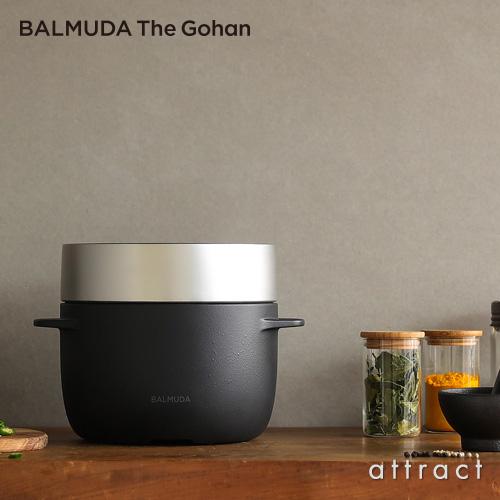 BALMUDA バルミューダ The Gohan ザ・ゴハン 炊飯器 K03A カラー:2色 デザイン:寺尾 玄